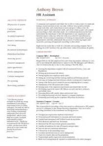 hr assistant resume hr assistant cv template description sle candidates human resources recruitment