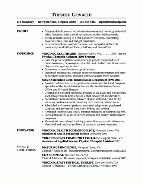 Exle Of Administrative Assistant Resume by Administrative Assistant Resume