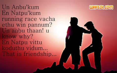 Amazing Sad Quotes About Friendship In Punjabi Contemporary ...