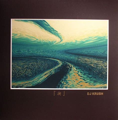 Dj Krush Zen Vinyl At Juno Records