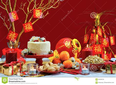 Chinese New Year Party Table Royalty Free Stock