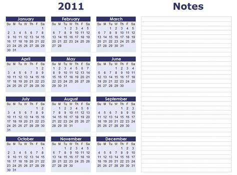 blank calendars yearly calendar forms  templates