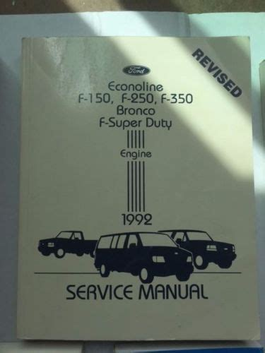service repair manual free download 1992 ford econoline e150 electronic toll collection 1992 ford f150 f250 f350 bronco super duty econoline service repair manual set ford truck