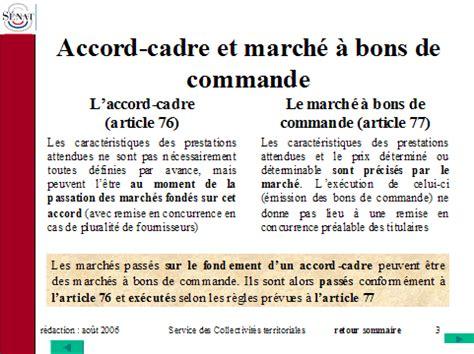le nouveau code 2006 des march 233 s publics