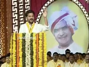 Revanth Reddy Emotional Speech on CM KCR in Mahanadu at ...