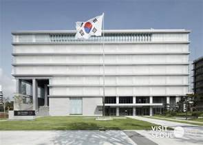 national museum of korean contemporary history attractions visit seoul the official travel
