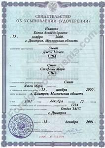 birth certificate translation sample russian image With russian birth certificate translation template
