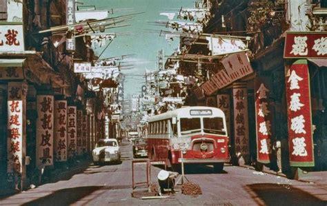 photography  vintage    hong kong hong