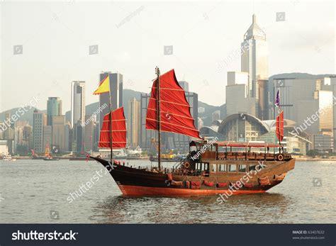Sailing Boat Hong Kong by Sailboat Sailing Hong Kong Harbor Stock Photo 63407632