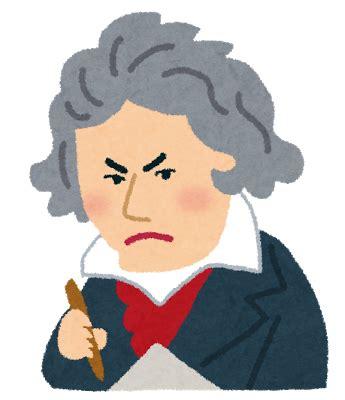 ベートーベン 運命