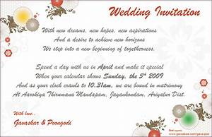 Marriage quotes for wedding invitations in english image for Wedding invitation quotes in english for sister marriage