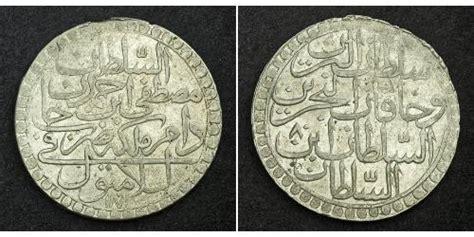 1299 ottoman empire 2 zolota 1762 ottoman empire 1299 1923 silver mustafa
