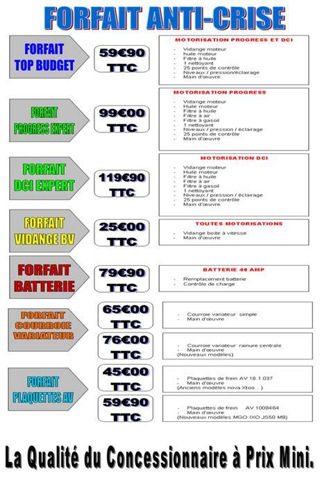 forfait vidange pas cher forfait revision voiture votre site sp 233 cialis 233 dans les accessoires automobiles