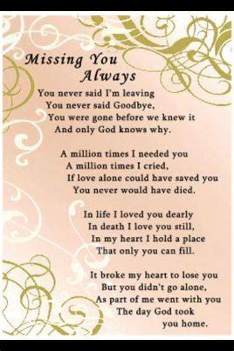 missing   poem missing   poems