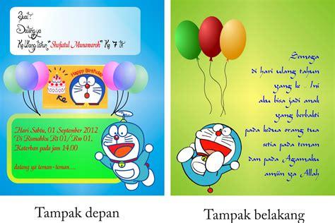 Undangan Ulang Tahun by Contoh Undangan Ulang Tahun Doraemon Dengan Bahasa Inggris