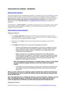 search results for personal reference letter template
