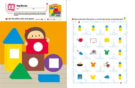 kumon publishing kumon publishing are you ready for kindergarten coloring skills