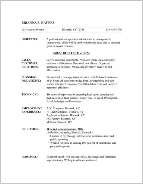 free functional resume template free functional resume template resume resume exles n1lknynzbn