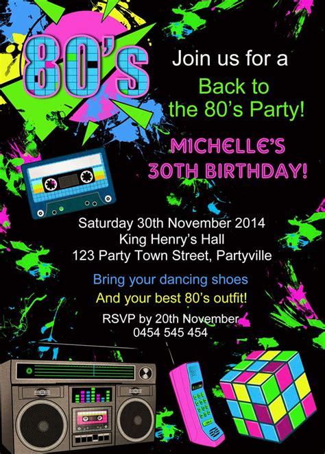 eighties  invite adult adults birthday