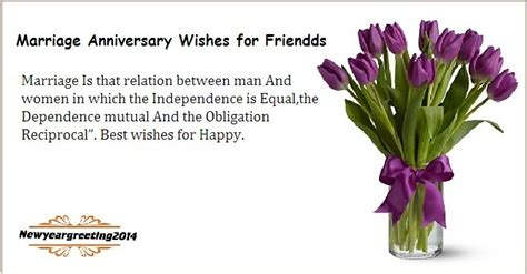 marriage anniversary wishes  friends sms