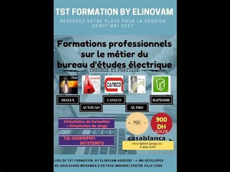 formation bureau etude formations professionnels sur le métier du bureau d 39 études