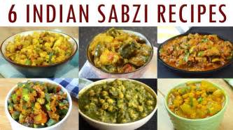 indian sabzi recipes part  indian curry recipes