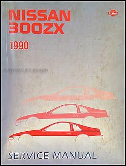 what is the best auto repair manual 1990 pontiac turbo firefly lane departure warning 1990 nissan 300zx repair shop manual original