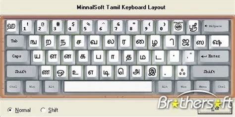 tamil font  screenshot tamil font font keyboard