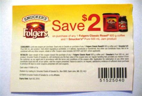 FOOD FUNDA: Folger Coffee Coupons