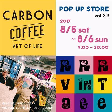 RRR VINTAGE POP UP SHOP in FUKUOKA   CULTURE たのしむ   AFRO FUKUOKA [ONLINE ...
