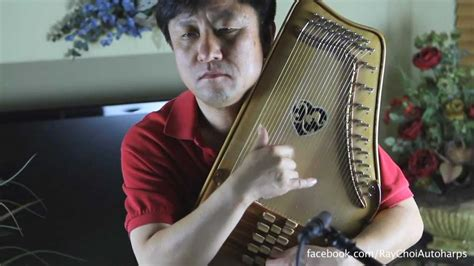 Skye Boat Song The Session by Ray Choi The Skye Boat Song On Autoharp Chords Chordify