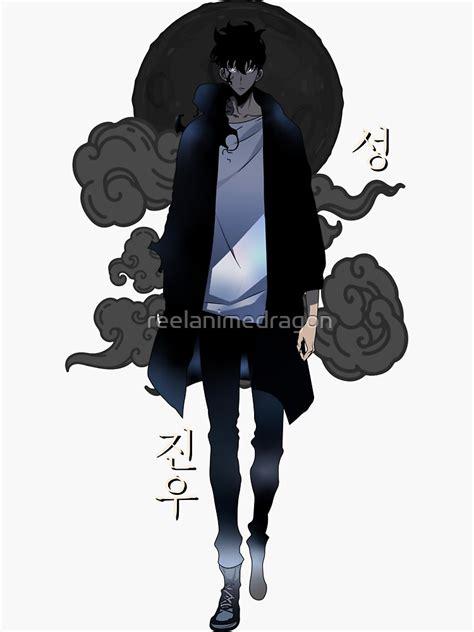sung jin woo