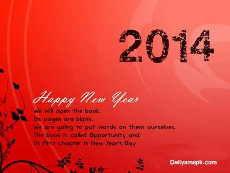Happy New Year Meme 2014 - quotes happy new year wishes 2014 image quotes at relatably com