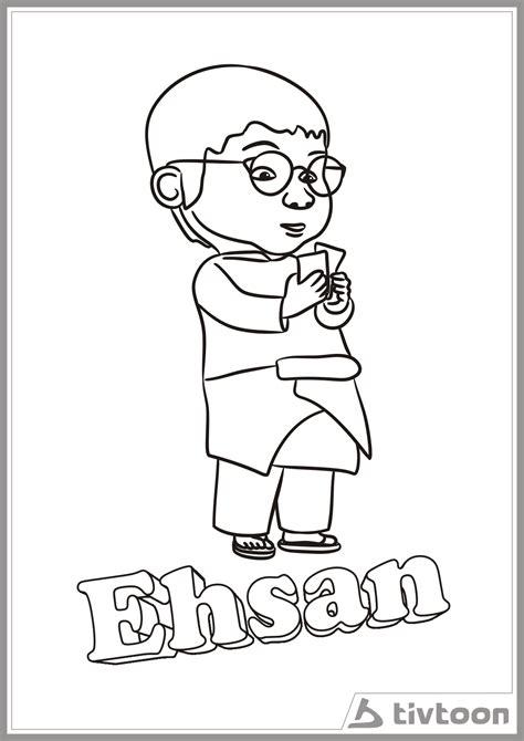 Mewarnai Ehsan Upin Ipin Poster