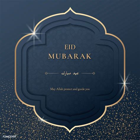 premium vector  festive eid mubarak greeting