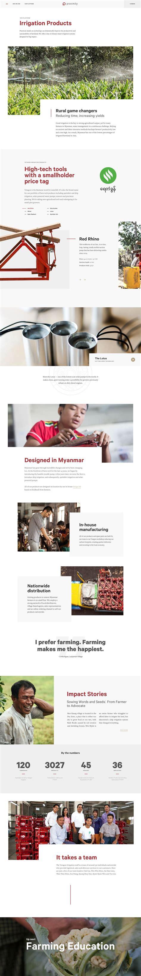 proximity designs interior page design web design