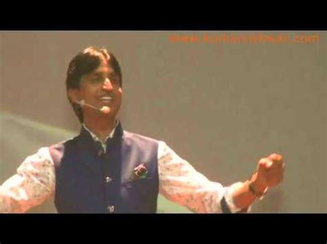 dr kumar vishwas  kota jpg hindi shayari