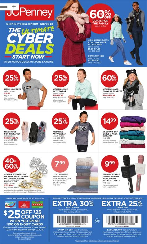 JCPenney Cyber Monday Ad