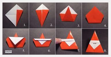 faltanleitung weihnachtenwinter origami weihnachten tischdeko weihnachten und