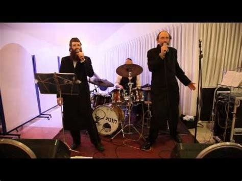 Pin by Eliezer Kosoy on Elyon live The wedding singer