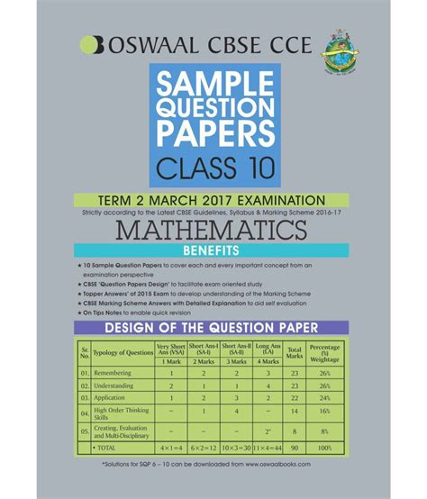 oswaal cbse cce sle question papers for class 10 term ii mathematics buy oswaal cbse cce