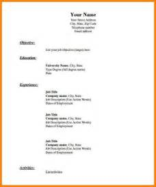 resume sle format in pdf 9 blank resume template doc cashier resumes