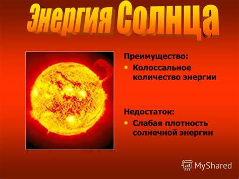 Видеозаписи наука . вконтакте