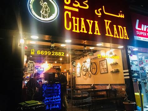 chaya kada doha restaurant reviews  phone