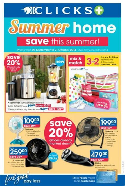 Clicks Summer Home Specials Sep 23 2014 8:00AM   Oct 21