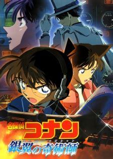 list anime genre detective detective conan 08 magician of the silver