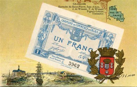 chambre de commerce de calais chambre du commerce cartes postales anciennes