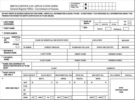 Apply For Long Formh Certificate Application Best Form