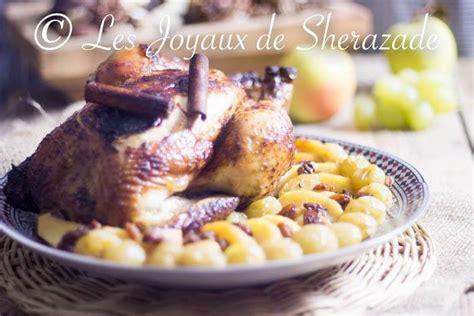sherazade cuisine cuisine andalouse les joyaux de sherazade