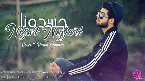 Hasdouna (cover Nizar Nejjari ) Exclusive